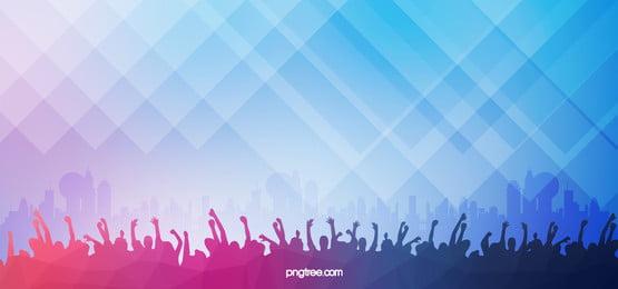 幾何棱柱形城市建設歡呼人群背景, 棱鏡, 紫羅蘭色, 藍色 背景圖片