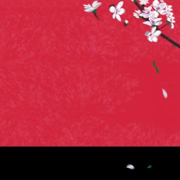 bunga merah jambu  tumbuhan plum  ranting , Merah Jambu, Bunga-bunga, Plum imej latar belakang
