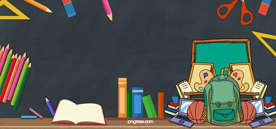 學校學校用品教育書籍塗鴉背景, 手繪, 卡通, 學校 背景圖片