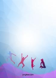スポーツジャンプランニングプリズムの背景 , 運動, ジャンプ, 飛び散る 背景画像