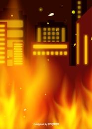 tòa nhà đang cháy , Màu Vàng., Ngọn Lửa, Cháy Ảnh nền