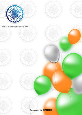 balloon illustration indian independence day background , , Indian Independence Day Background image