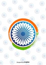 latar belakang kemerdekaan india yang ditarik tangan minimalis kreatif , India Hari Kemerdekaan, Kreatif, India imej latar belakang