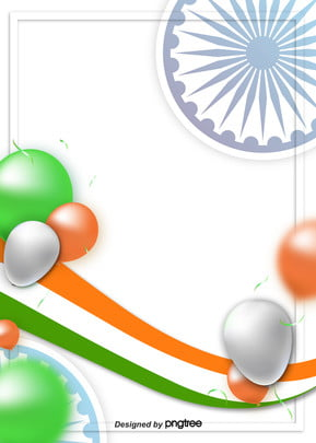 indian independence day creative balloon background , , Indian Independence Day Background image