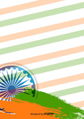 orange striped india independence day background , , Indian Independence Day Background image