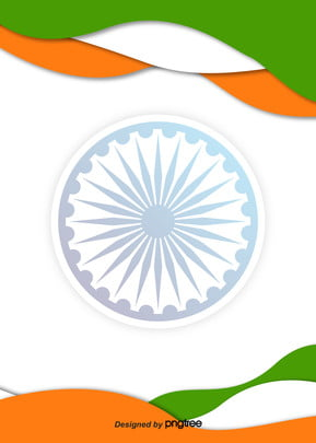 paper cut style indian independence day background , , Indian Independence Day Background image
