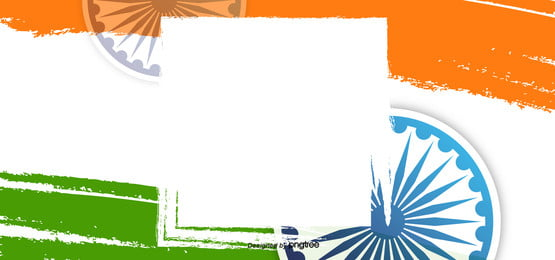 rough brush effect indian independence day background, , Indian Independence Day Background image