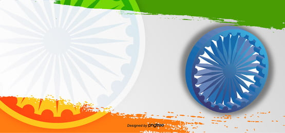 splash ink effect india independence day background, , Indian Independence Day Background image