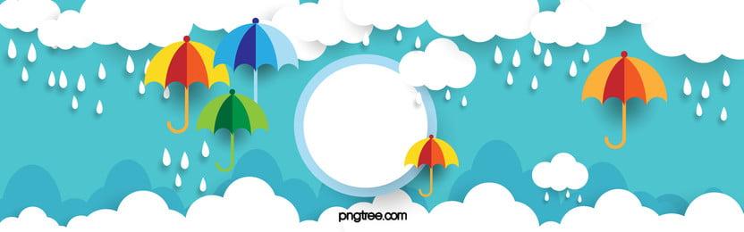 Clip Art Raindrop Transparent Background - Rain Drops Clipart Png, Png  Download - kindpng