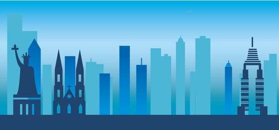 เมืองพื้นหลังเรียบ, เมือง, สีฟ้า, การไล่ระดับสี ภาพพื้นหลัง