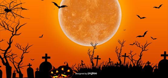 horror graveyard silhouette halloween illustration background, Branch, Illustration, Halloween Background image