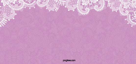 紫色の花柄のロマンチックなレースの装飾的な結婚式の背景, 紫の背景, パターン, ロマンチック 背景画像