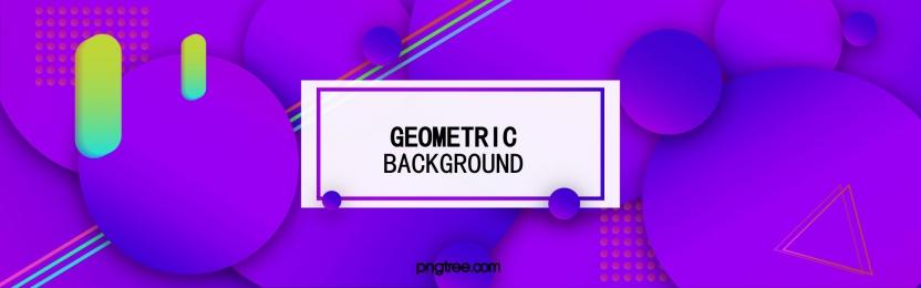 Fond géométrique dégradé stéréo de lespace de perspective vectorielle, Vecteur, Fond Géométrique, Stereoscopic image de fond