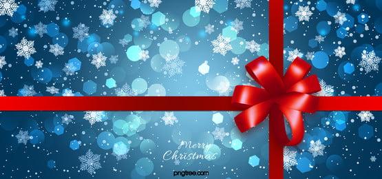 fondo de navidad de ensueño azul, Christmas, La Navidad, Festival Imagen de Fondo