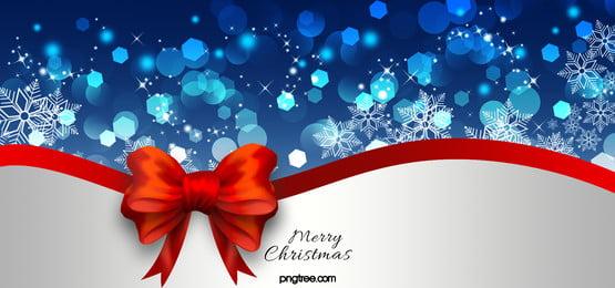 ब्लू लाइट क्रिसमस पृष्ठभूमि, Christmas, क्रिसमस पृष्ठभूमि, नीले पृष्ठभूमि छवि