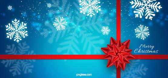 ब्लू लाइट सेंस स्नोफ्लेक क्रिसमस बैकग्राउंड, Christmas, क्रिसमस पृष्ठभूमि, धनुष पृष्ठभूमि छवि