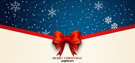 ब्लू न्यूनतावादी क्रिसमस पृष्ठभूमि, Christmas, क्रिसमस पृष्ठभूमि, महोत्सव पृष्ठभूमि छवि