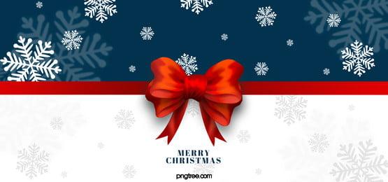 ब्लू न्यूनतावादी क्रिसमस पृष्ठभूमि, Christmas, क्रिसमस पृष्ठभूमि, Christmas Tree पृष्ठभूमि छवि