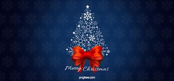 파란색 최소한의 크리스마스 배경, Christmas Tree, 명절, Christmas 배경 이미지