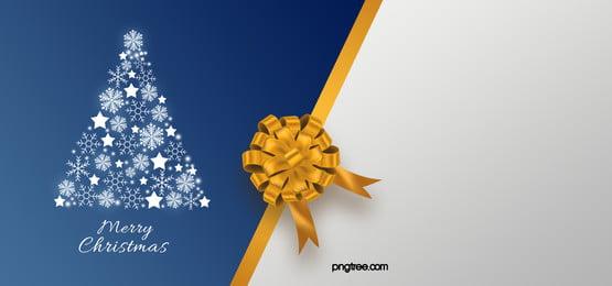 파란색 최소한의 크리스마스 배경, Christmas, 성탄절 배경, Christmas Tree 배경 이미지