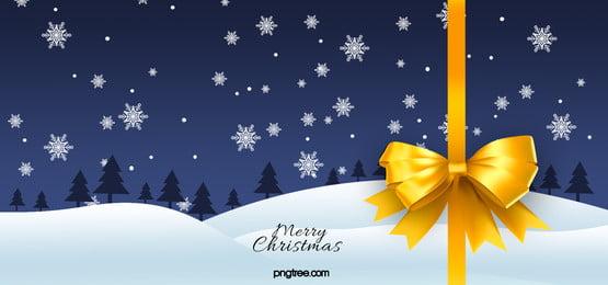 नीली बर्फ की रात क्रिसमस की पृष्ठभूमि, Christmas, क्रिसमस पृष्ठभूमि, महोत्सव पृष्ठभूमि छवि