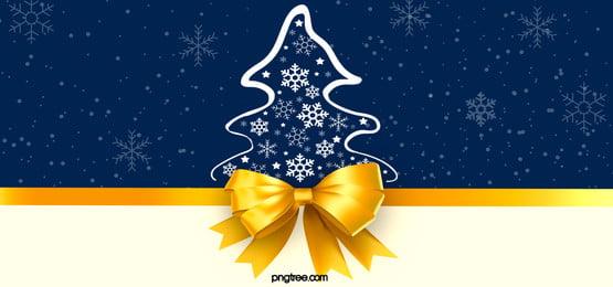 नाजुक नीले क्रिसमस की पृष्ठभूमि, क्रिसमस पृष्ठभूमि, धनुष, Snowflake पृष्ठभूमि छवि