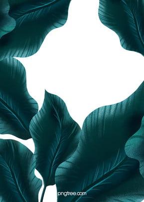 Minimalistic hand drawn emerald plant background, Hand Painted, Emerald, Plant Background image