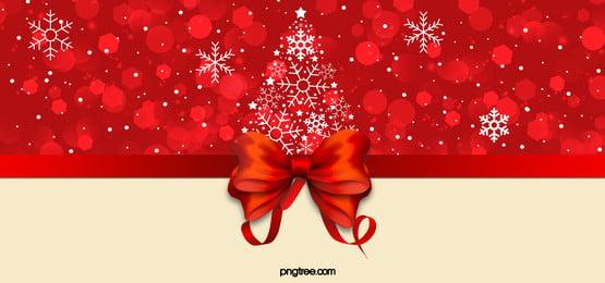 빨간 크리스마스 트리 크리스마스 배경, Christmas, 성탄절 배경, Christmas Tree 배경 이미지