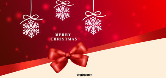 붉은 빛이 활 크리스마스 배경, Christmas, 성탄절 배경, 활 크리스마스 배경 배경 이미지