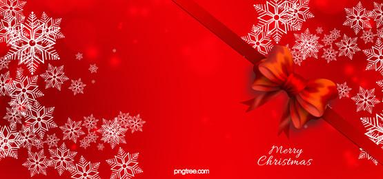 붉은 빛이 활 크리스마스 배경, Christmas, 성탄절 배경, 명절 배경 이미지