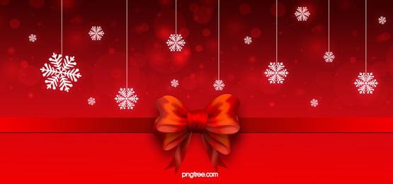 빨간색 최소한의 활 크리스마스 배경, 빨간 크리스마스 배경, 활 크리스마스 배경, Christmas 배경 이미지