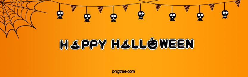 orange halloween minimalistic background, Halloween, Celebrating, Simple Background image