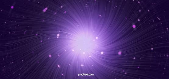 Fundo roxo do efeito do cruzamento do vortex, Roxo, Vortex, Starlight Imagem de Fundo