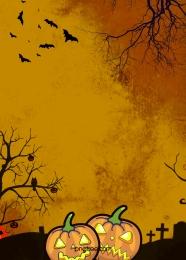 रेट्रो शैली की कार्टून हॉलिडे हॉलिडे पोस्टर पृष्ठभूमि , रक्त, ढाल, क्रो पृष्ठभूमि छवि