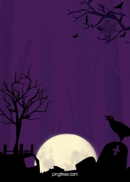 silhouette style halloween holiday poster background , Moon, Simple, Fashion Background image