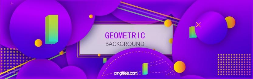 Fond géométrique dégradé stéréo de lespace de perspective vectorielle, Vecteur, Stereoscopic, Dégradateur image de fond