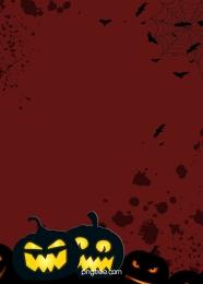 स्टाइलिश कार्टून हेलोवीन कद्दू सिर पोस्टर पृष्ठभूमि , कद्दू सिर, रक्त, पृष्ठभूमि पृष्ठभूमि छवि