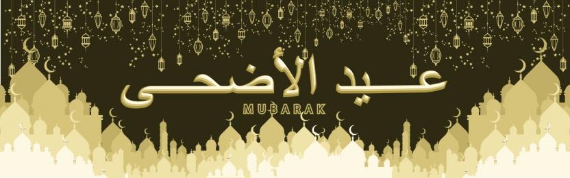 सुंदर ईद अल adha पृष्ठभूमि मच्छर सितारा और दीपक टाइपोग्राफी के साथ ईद अल अधा कहा, ईद, अधा, अल पृष्ठभूमि छवि