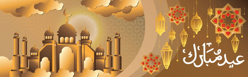 eid al adha calligraphy islamic with golden luxurious traditional lantern and mosque pattern islamic background, Eid, Adha, Al Background image
