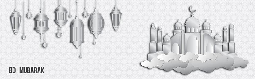 تصميم عيد الأضحى المبارك على طراز فن الورق الورقي ، مسجد الهلال ومصباح معلق على خلفية بيضاء, عيد, عيد الأضحى, ال الصورة الخلفية
