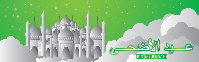 ईद मुबारक सुलेख और हरी पृष्ठभूमि के साथ सफेद मस्जिद, ईद, अधा, अल पृष्ठभूमि छवि
