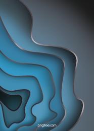 剪紙藍色鑲邊漸變流線背景 , 漸變, 背景, 韻律 背景圖片