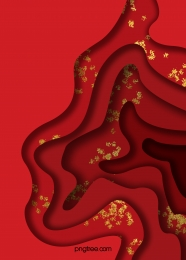 streamline red gold powder paper cut gradient background , Gradient, Background, Rhythm Background image