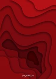 menyematkan latar belakang kecerunan potongan kertas merah, Gradien, Latar Belakang, Irama imej latar belakang