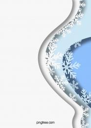 kertas krismas memotong latar belakang salji salji, Melapisi, Menyelaraskan, Decoupage imej latar belakang