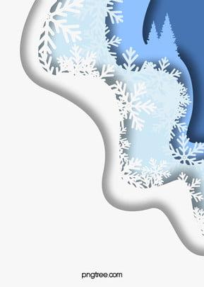 크리스마스 종이 잘라 눈송이 크리스마스 트리 배경 , 성탄절, Christmas, Snowflake 배경 이미지