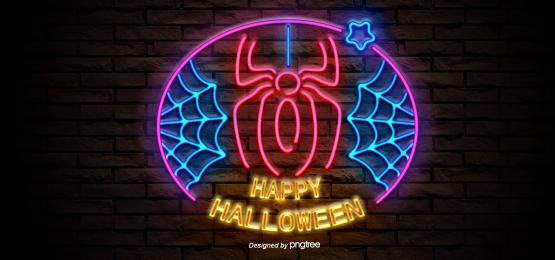 萬聖節蜘蛛霓虹燈背景, 蜘蛛, 蜘蛛網, 星星 背景圖片