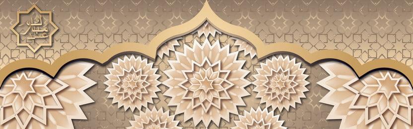 पेपर कट स्टाइल ईद ग्रीटिंग के साथ इस्लामी डिजाइन अमूर्त मंडला आभूषण पैटर्न तत्व, ईद, अधा, अल पृष्ठभूमि छवि