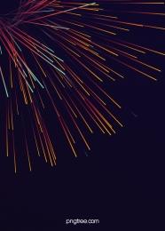 सार रेडियोधर्मी लाइनों की पृष्ठभूमि , किरण, आतिशबाजी, फाइबर पृष्ठभूमि छवि