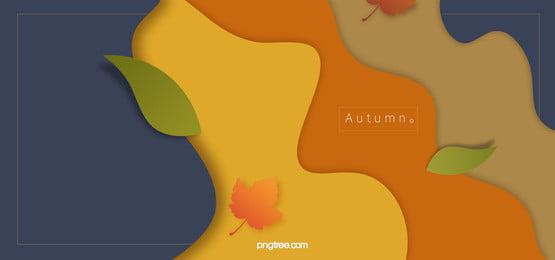 秋の色層ポスター, オーバーレイレベル, 色の塊, 波 背景画像
